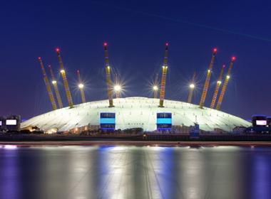 02 Arena – Arrive in True VIP Style